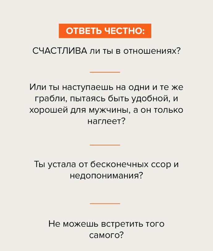 Неудобная, но счастливая (2020) [Михаил Зефиров]