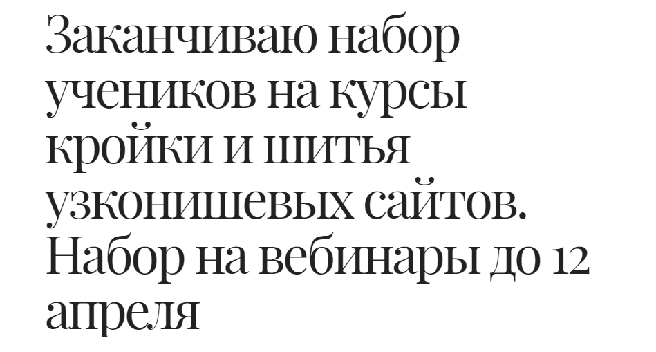 Заработок на информационных сайтах (2018) Бадалов [Пузат курит в сторонке]
