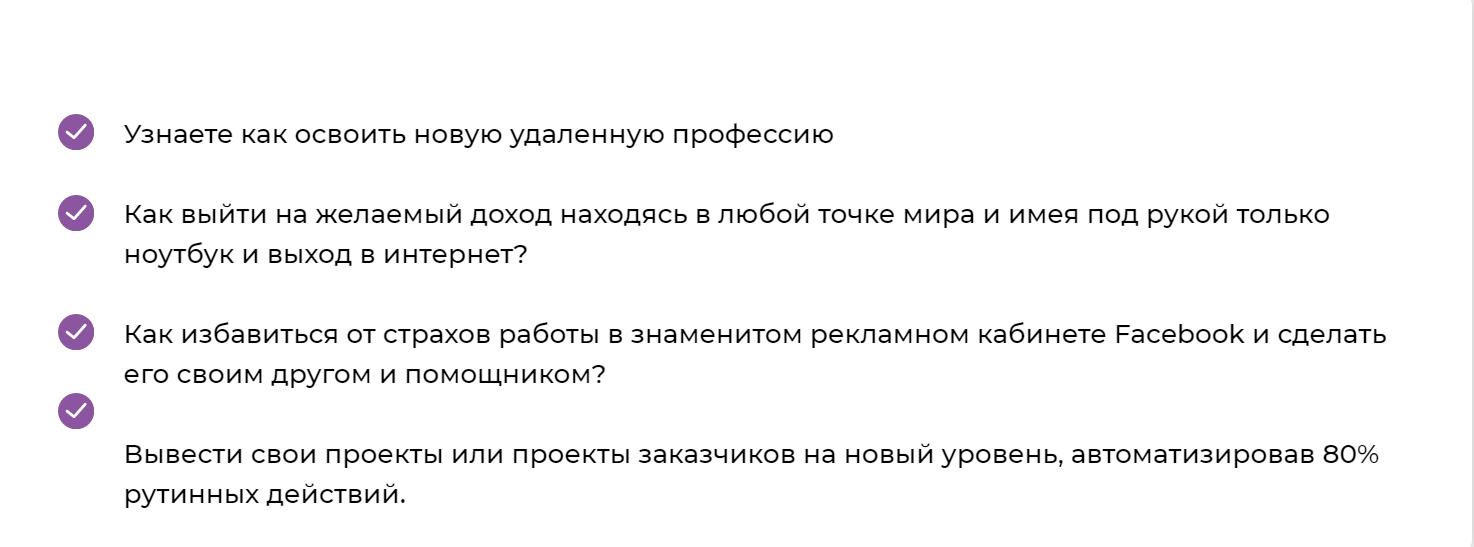 Анастасия Лушникова - Первая в мире рабочая тетрадь таргетолога