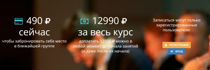 «PHP-2: Профессиональное программирование» (2020) [Степанцев Альберт]
