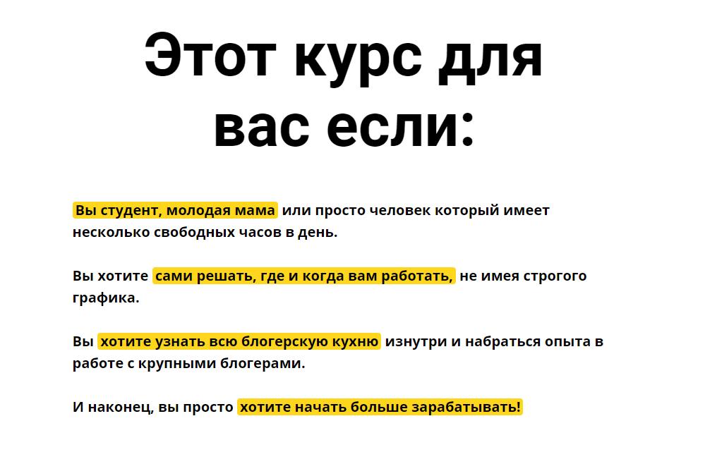 [Кристина Бошчех] Бизнес в инстаграм - это серьезно. 2-й поток (2020)