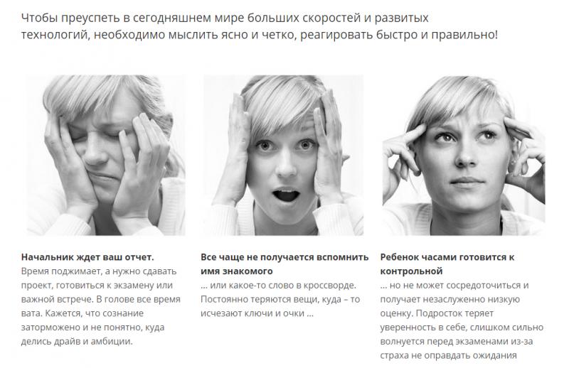 [Юлия Резникова] Питание мозга (2020)