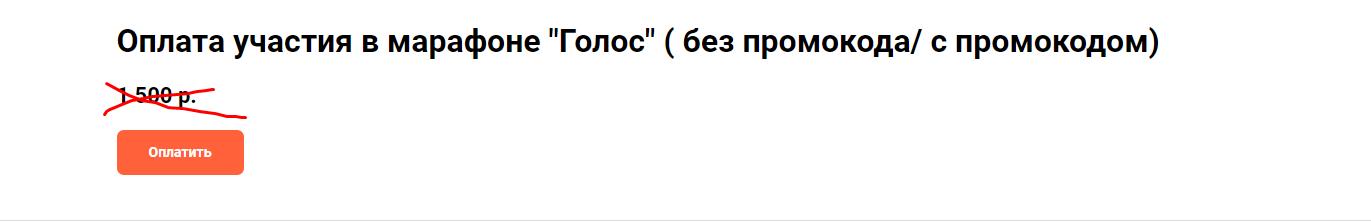 """[Access] [Марина Кульпина] Серия """"Прояви свой голос"""" (2020)"""