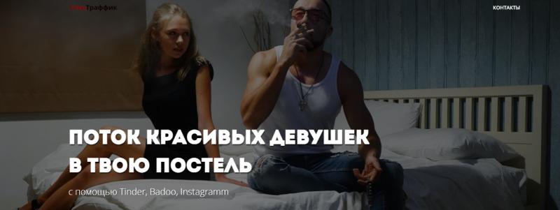 [Егор Шереметьев, Мартовский Ли] 200+ Взятий номеров телефонов (2021)