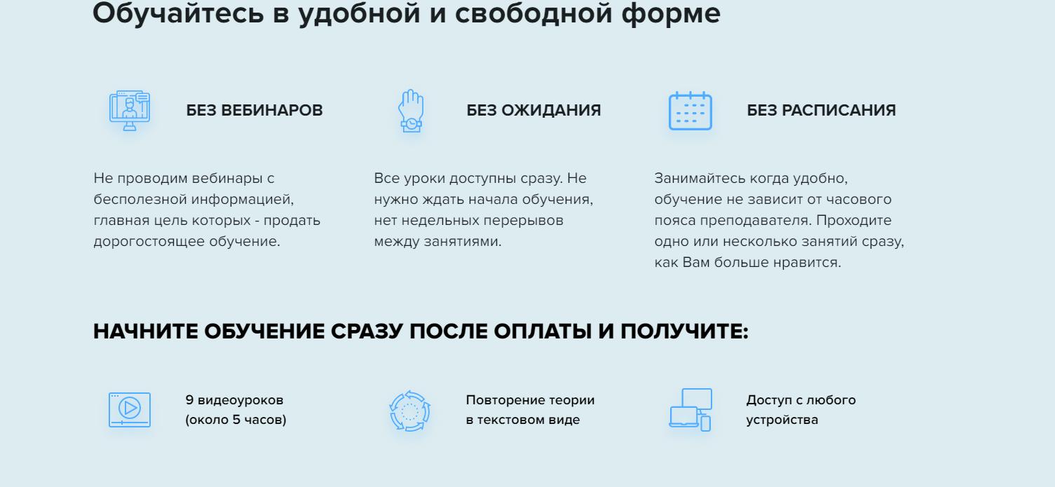 [EZ Marketing] Онлайн курс по созданию собственного чат-бота (2021)
