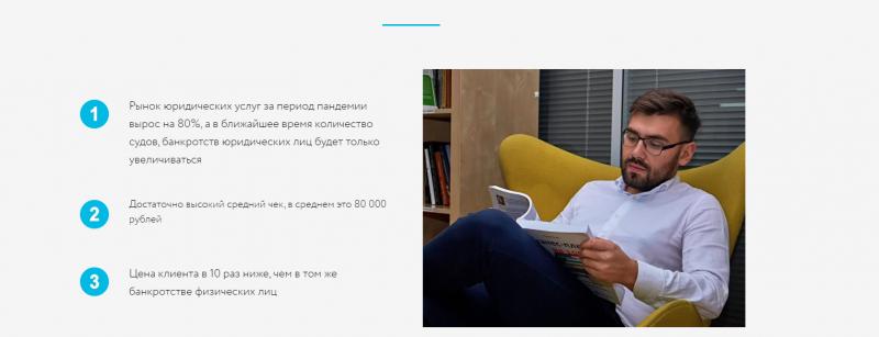 [iqlaw] Алексей Ячменёв - Бизнес для юристов. Тариф «Стандарт» (2021)