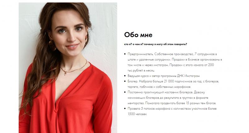 [Ksyushafedorova] Гайд «Фриланс с нуля» (2021)