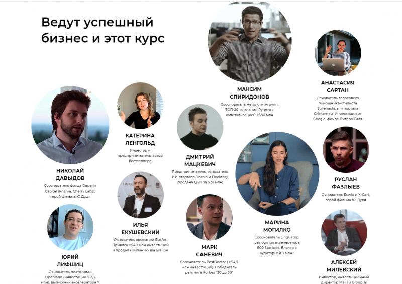 [Digital Dolina] Стань Digital-предпринимателем (2021)